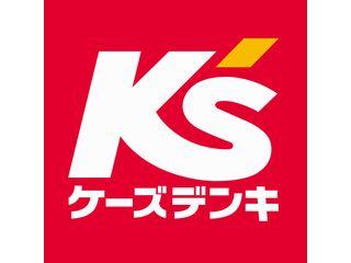 ケーズデンキ仙台西店のアルバイト情報