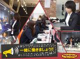 ブランド★らんど 倉敷イオン通り店のアルバイト情報