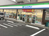 ファミリーマート我孫子駅北口店のアルバイト情報