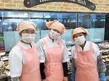 食鮮館タイヨー 高松店のアルバイト情報