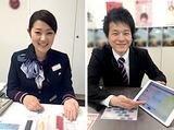 株式会社アルファスタッフ 勤務地:岡崎市のアルバイト情報