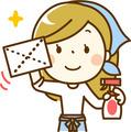 株式会社坂口ビルクリーン 勤務地:京浜病院のアルバイト情報