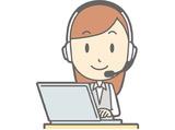 株式会社新日本技建 長野支店のアルバイト情報