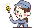 株式会社ジョブクルー ※勤務地:豊田市柿本町のアルバイト情報