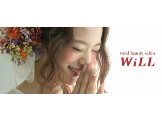 WiLL (株式会社ヘアーメイク ウィル)のアルバイト情報