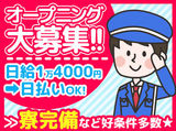 株式会社エクスト ※武蔵溝ノ口エリアのアルバイト情報