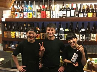 炙りと旬菜 旨い酒 ひで 西荻窪店のアルバイト情報
