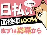 日動警備横浜株式会社 【勤務地:藤沢エリア】のアルバイト情報