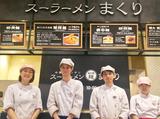中華麺キッチン スーラーメン まくり 福岡空港店のアルバイト情報