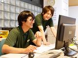 ジャパンケア仙台萩野町/j02033509ka2のアルバイト情報