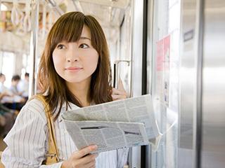 中央支部代理店 ベルコ神戸支店所属のアルバイト情報
