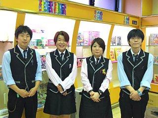 阪神会館 【阪神興業有限会社】のアルバイト情報