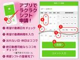 株式会社セレブリックス コンビニスタッフプロモーション 【SB】 ※博報堂グループのアルバイト情報