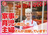 ほっともっと 松本桐店のアルバイト情報