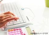 株式会社アイクロコ(アイステーション/パソコンオペレーター)のアルバイト情報