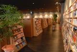 花子.com多賀城店のアルバイト情報