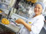 和食さと 浜松板屋町店のアルバイト情報