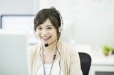 株式会社トライ・アットリソース OAA-千里中央のアルバイト情報