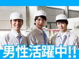 UTコミュニティ株式会社(旧株式会社タイト・ワーク)/E-631のアルバイト情報