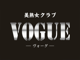 Vogueのアルバイト情報
