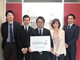 キャリアロード株式会社 千葉コーディネートセンターのアルバイト情報