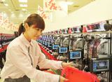 ミレ・エキスパート (瀬戸)P0108umのアルバイト情報