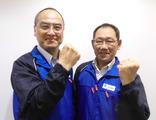 SGフィルダー株式会社 ※京成津田沼エリア/t103-4001のアルバイト情報