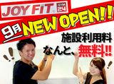 JOYFIT24仙台荒井 ※9月NewOpenのアルバイト情報