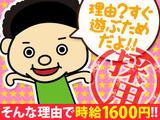 株式会社コア・ポテンシャル  ※勤務地:新宿エリア_P16M180618_REのアルバイト情報