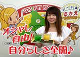 リーチ麻雀さかえ札幌1号店のアルバイト情報
