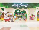 モーリーファンタジー神戸北店のアルバイト情報