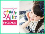 スタジオアリスHALULU ららぽーとEXPOCITY店のアルバイト情報