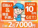 株式会社VICKY<渋谷エリア>のアルバイト情報