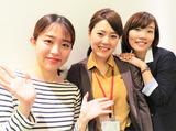 株式会社Miraieのアルバイト情報