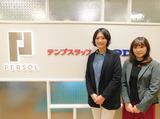 パーソルテンプスタッフ株式会社 ※岡山周辺エリアのアルバイト情報