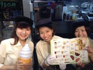 ヒントインデックスカフェ エキュート東京店のアルバイト情報