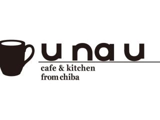 unau cafe&kitchen ペリエ千葉エキナカ店のアルバイト情報