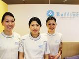 ラフィネ 名鉄エムザ店/株式会社ボディワークのアルバイト情報