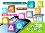 teikeiworksTOKYO 大井町支店のアルバイト情報