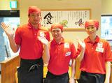 ドリームフーズ株式会社 [ちゃんぽん亭総本家 ブルメールHAT神戸店]のアルバイト情報