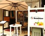 イタリアンバル バンビーノのアルバイト情報