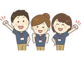 株式会社スタープランニング 仙台支店のアルバイト情報