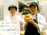 パン工場 香椎浜店 (イオンモール香椎浜内)のアルバイト情報