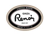 喫茶室ルノアール 六本木ラピロス店のアルバイト情報