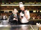 鉄板焼 円居-MADOy-品川店のアルバイト情報