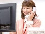 株式会社フーデックス ホールディングス のアルバイト情報