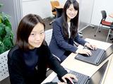 スリープロ株式会社 [JOB ID:36043508]のアルバイト情報
