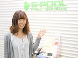 株式会社エスプールヒューマンソリューションズ 北海道支店のアルバイト情報