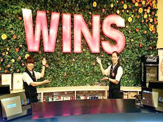 公楽グループ WINS奥州のアルバイト情報