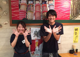 「牡蠣と牛たん」 仙台やのアルバイト情報